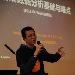 Gordon Choi WAW Hangzhou